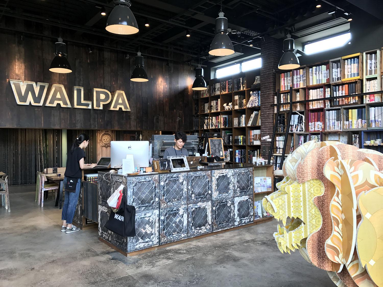 大阪の輸入壁紙専門店walpaは相変わらずオシャレでした インテリアコーディネーター三宅利佳のブログ