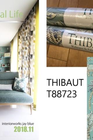 「輸入壁紙」は色柄が豊富でデザインが楽しい!