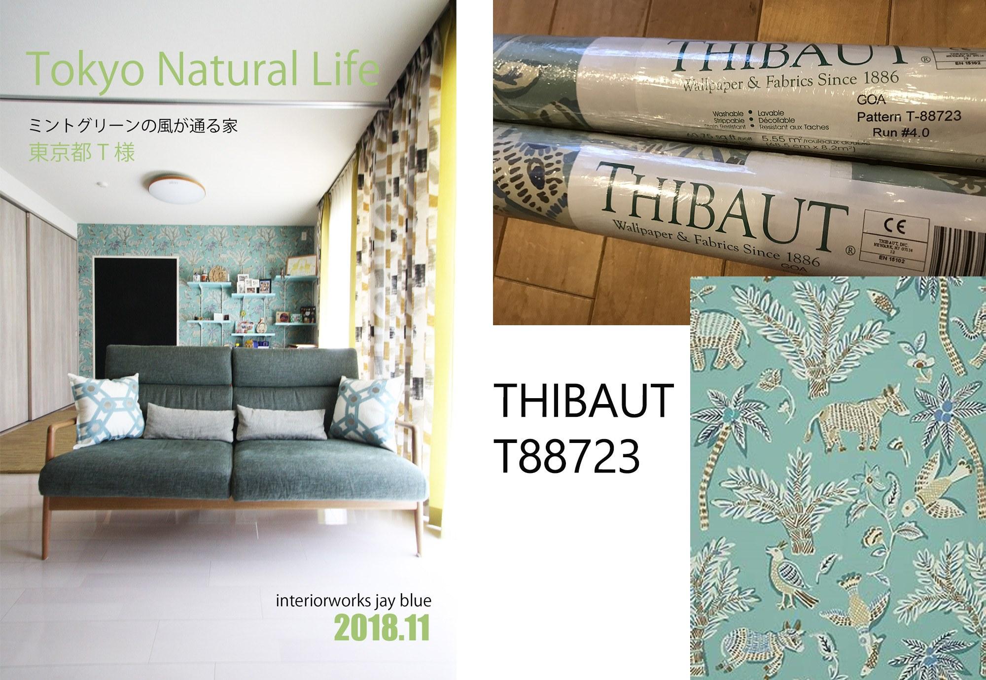 輸入壁紙 は色柄が豊富でデザインが楽しい インテリア