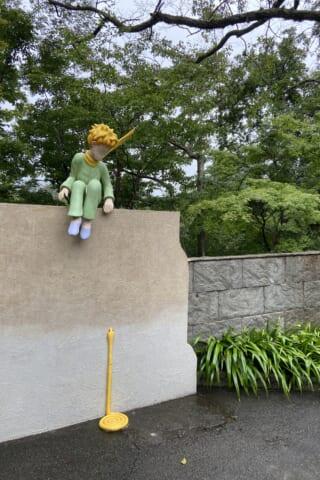 箱根「星の王子様ミュージアム」