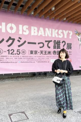 天王洲・寺田倉庫で開催中「バンクシーって誰?展」おもしろかったよん